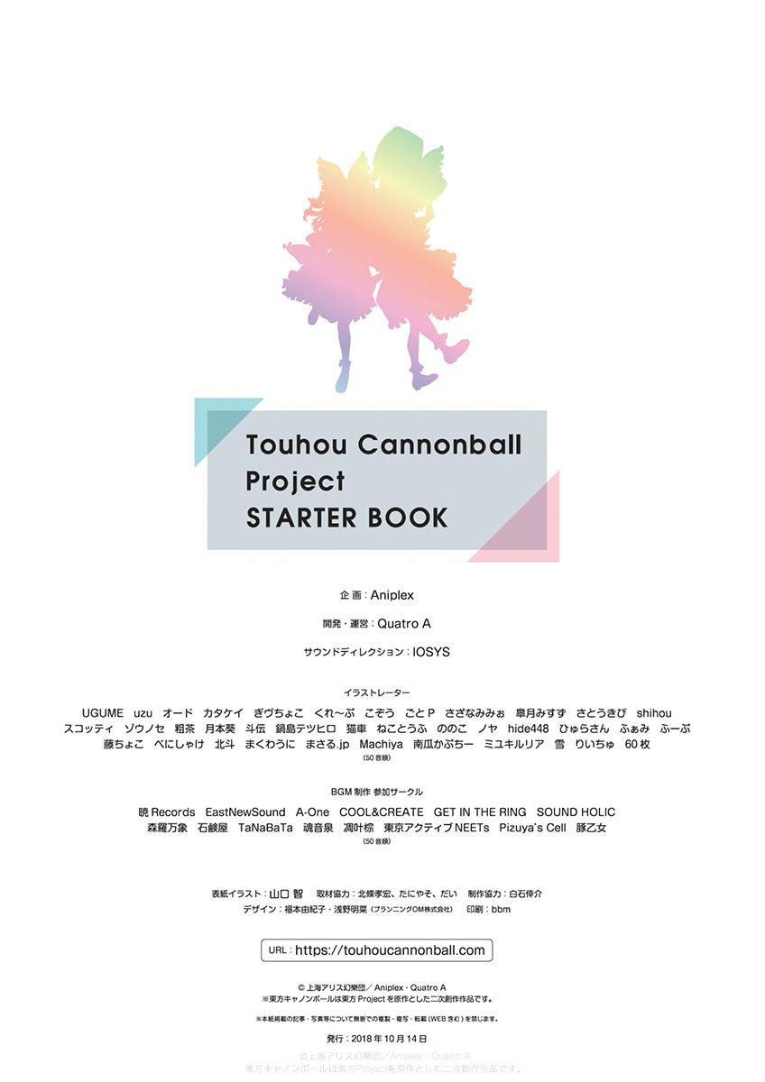 Thảo luận chung về Touhou ver 9 ~ Và chúng ta vẫn tiếp tục tiến bước - Page 76 Page_30